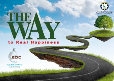 English_The_Way_to_Real_Happiness-1