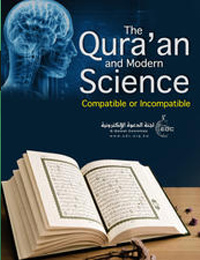 The-Quran-and-Modern-Science-Compatible-or-Incompatible