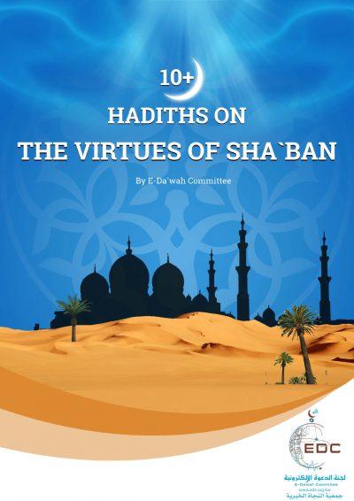 en_10+_hadiths_on_Shaban-1