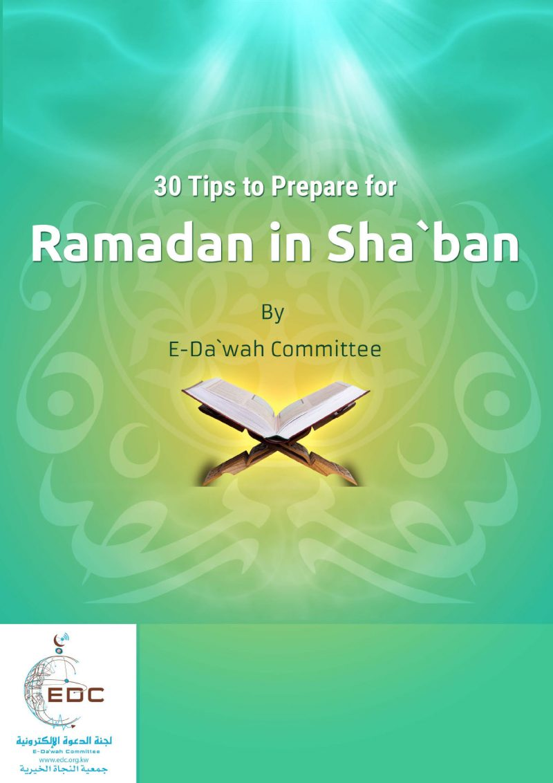 en_30_Tips_to_Prepare_for_Ramadan_in_Shaban-1