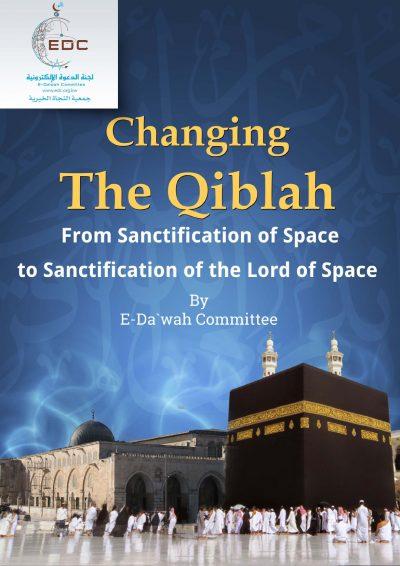 en_Changing_the_Qiblah-1