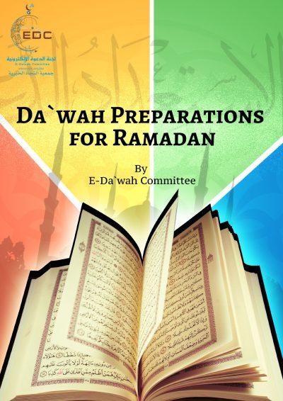 en_Dawah_Preparation_for_Ramadan-1