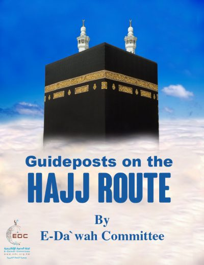 en_Guideposts_on_the_Hajj_Route-1