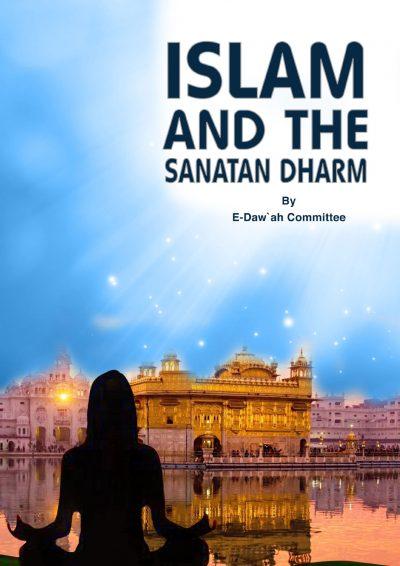 en_Islam_and_the_Sanatan_Dharm-1